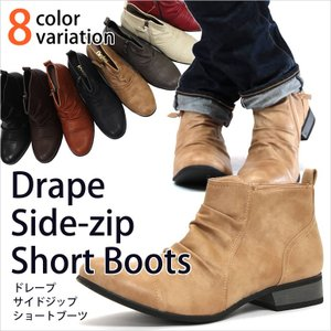 ドレープブーツ カジュアルシューズ メンズ 紳士用 Dedes デデス DD-5156 ブーツ ショートブーツ サイドジップ ブラック ブラウン キャメル グレー アイボリー smartbiz