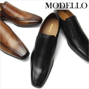 スリッポン ビジネスシューズ MODELLO モデロ 革靴 ロングノーズ スワールモカシン DM5007 メンズ 本革 レザー 牛革 メンズ靴 ドレスシューズ マドラス|smartbiz