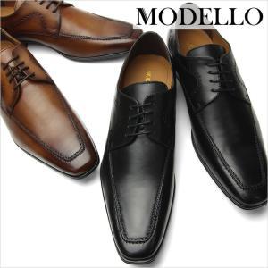 ビジネスシューズ MODELLO モデロ 革靴 外羽根 レースアップ Uチップ メンズ DM5009 メンズ 本革 レザー 牛革 ドレスシューズ マドラス|smartbiz