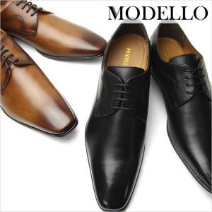 ビジネスシューズ MODELLO モデロ 革靴 外羽根 レースアップ プレーントゥ メンズ DM5010 本革 レザー 牛革 メンズ靴 ドレスシューズ マドラス ブランド|smartbiz
