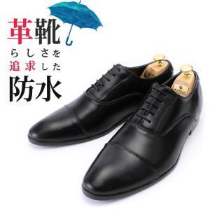 完全防水 メンズビジネスシューズ 革靴のようなレインシューズ 靴 撥水 雨 雪 紐靴 ブランド レインブーツ スワールモカシン|smartbiz