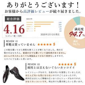 防水 メンズ ショートブーツ 革靴を忠実に再現したレインシューズ ビジネスシューズ チャッカブーツ ショートブーツ 靴 メンズ ビジネス レインブーツ|smartbiz|02