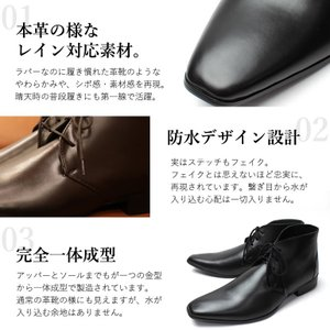 防水 メンズ ショートブーツ 革靴を忠実に再現したレインシューズ ビジネスシューズ チャッカブーツ ショートブーツ 靴 メンズ ビジネス レインブーツ|smartbiz|05