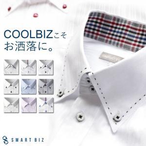 半袖 ワイシャツ メンズ クールビズ Yシャツ ドゥエボットーニ ボタンダウン 白 ホワイト 無地 ブルー ストライプ ライトグレー|smartbiz