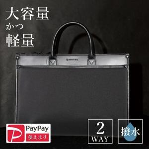 ブリーフケース ビジネスバッグ メンズ 2WAY 撥水 A4サイズ 軽量 ショルダー かばん ビジネス 紳士用 ブラック ネイビー 黒|smartbiz
