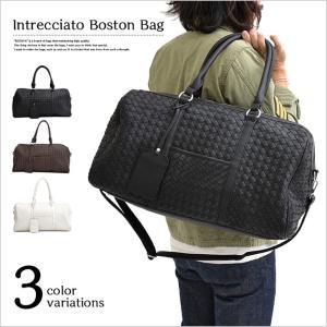 レジスタイントレチャートボストンバッグ REGiSTA イントレチャートボストンバッグ レジスタ バッグ メンズ レディース ボストンバッグ 編みこみ 鞄 かばん smartbiz