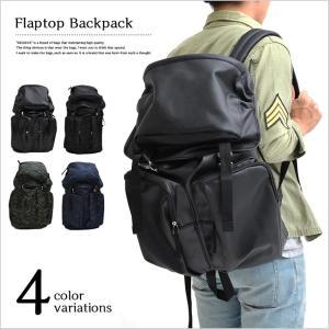 レジスタバックパック REGiSTA バックパック レジスタ バッグ メンズ レディース ユニセックス 男女兼用 バックパック リュック 鞄 かばん smartbiz