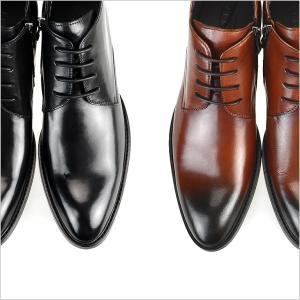 ルシウス 革靴 LUCIUS ビジネスシューズ ルシウス 革靴 紳士靴 メンズ B018-B702-2 革靴 レザー 本革 ジップアップ ブーツ 3E EEE プレーントゥ レースアップ|smartbiz