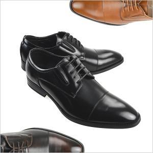 ビジネスシューズ MM ONE 靴 撥水 防水 本革シューズ 革靴 ブラック 黒 ブラウン ダークブラウン 外羽根式 ストレートチップ smartbiz