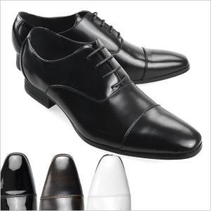 ビジネスシューズ MM ONE靴 紳士 メンズ 撥水 防水 本革シューズ 革靴 エナメル ホワイト 白 ブラック 黒 ブラウン ドレスシューズ 外羽根式 ストレートチップ|smartbiz