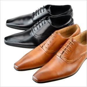 ビジネスシューズ MM ONE靴  MPT125-3- 撥水 防水 本革シューズ 革靴 ブラック 黒 ブラウン 3E 内羽根式|smartbiz