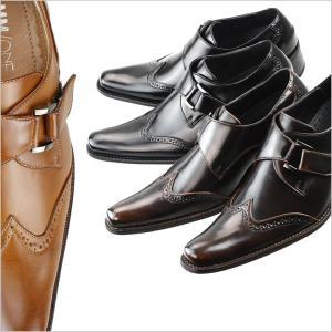ビジネスシューズ MM ONE靴  MPT170-1- 撥水 防水 本革シューズ 革靴 ウィングチップ モンクストラップ ブラック 黒 ブラウン ダークブラウン|smartbiz