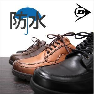 本革 ダンロップ カジュアルシューズ DUNLOP コンフォートシューズ OS-DL-424 コンフォートシューズ 本革 レザー 牛革 4E 革靴 防滑|smartbiz