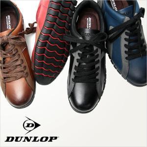 本革 ダンロップ カジュアルシューズ DUNLOP スニーカー OS-DL-4505 コンフォートシューズ しわになりにくい 本革 ヌバック 3E EEE 超屈曲 スニーカー 革靴|smartbiz