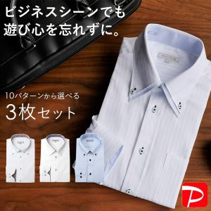 【型番】SHIRT-Z3SET2-01〜SHIRT-Z3SET2-10【素材】ワイシャツ:綿25% ...