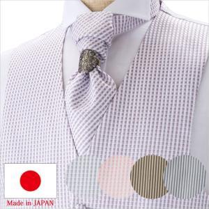 日本製 フォーマルベスト メンズ フォーマル 日本製 紳士用 ブライダル パーティー ベスト チェック ストライプ ゴールド グレー|smartbiz