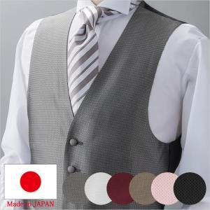 日本製 シルク フォーマルベスト メンズ 紳士用 フォーマル 日本製 ブライダル パーティー シルク 無地 鹿の子 小紋 グレー 茶|smartbiz