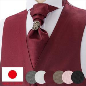 日本製 シルクベスト・ユーロタイ・チーフ・タイリング4点セット メンズ フォーマル 紳士用 日本製 ブライダル パーティー シルク ピンク|smartbiz