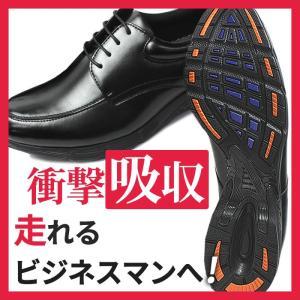 走れるビジネスシューズ SPEED WAKER ビジネスシューズ スピードウォーカー 靴 メンズ 紳士靴 PUレザー 蒸れない 通気性 空気循環ソール 3E幅広|smartbiz