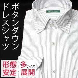 形態安定ドレスシャツ ボタンダウン ワイシャツ MILA MODA Yシャツ スーツ メンズ ホワイト 白 ブラック ストライプ スリム 紳士用 smartbiz