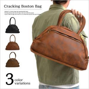 レジスタ バッグ鞄 REGISTA かばん メンズ レディース ボストンバッグ PUレザー カジュアル ビジネス smartbiz