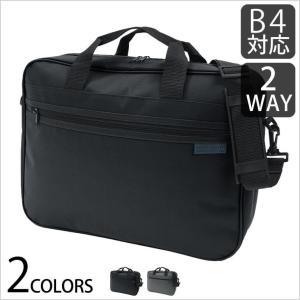 ブリーフケース ビジネスバッグ 鞄 バッグ ビジネスバッグ 紳士鞄 メンズ 多機能 収納 ショルダー フォーマル|smartbiz