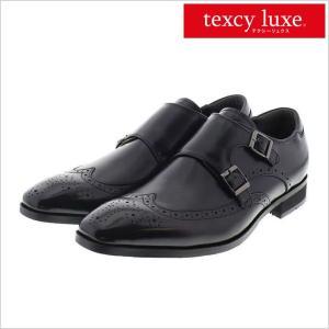 ダブル モンクストラップ アシックス 革靴 ウイングチップ ビジネスシューズ texcy luxe メンズ 日本製 走れる asics 紳士 レザー 消臭 防臭 大きいブラック|smartbiz