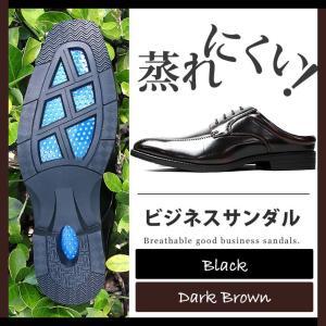 ビジネスサンダル Cloud9 クラウド9 靴 メンズ 紳士靴 スワールモカシン 外羽根式 スリッポン サンダル 通気性 つっかけ レースアップ|smartbiz
