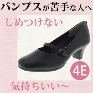 5dc22293c974d0 パンプス レディース アシックス asics 靴 レディースシューズ 女性用 LO-146400 ブラック 黒 履きやすい ...