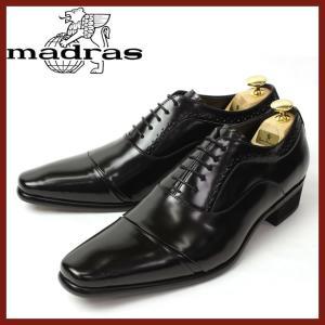 ビジネスシューズ madras 靴 メンズ 男性 紳士靴 レザー 本革 天然革 革靴 牛革 トラサルディ 3E 紳士靴 ドレスシューズ|smartbiz