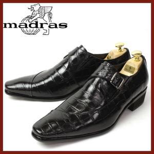 モンクストラップ madras マドラス ビジネスシューズ 靴 メンズ 男性 紳士靴 レザー 本革 メンズ クロコダイル調 4cmヒール 革靴 牛革 トラサルディ 3E|smartbiz