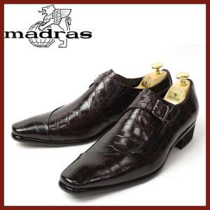 モンクストラップ ビジネスシューズ madras マドラス ビジネスシューズ 靴 メンズ 男性 紳士靴 レザー 本革 メンズ クロコダイル調 4cmヒール 革靴 牛革 3E|smartbiz