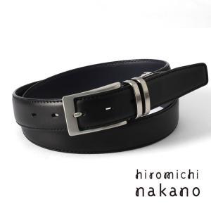 革ベルト hiromichi nakano ヒロミチナカノ ...