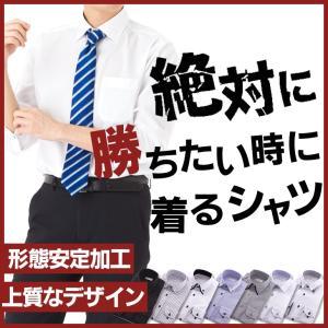 オシャレなビジネス好印象シャツ ワイシャツ 長袖 形態安定 ドレスシャツ Yシャツ メンズ 紳士用 標準 ボタンダウン ワイドカラー smartbiz