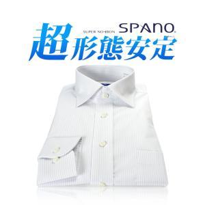 ワイシャツ 超 形態安定 洗って干すだけ ノーアイロン 長袖 メンズ Yシャツ 形状記憶 イージーケア smartbiz