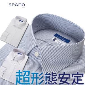 ワイシャツ 形態安定 メンズ 日清紡SPANO 長袖 ノーアイロン 形状記憶 イージーケア ドレスシャツ カッターシャツ Yシャツ 紳士用 smartbiz
