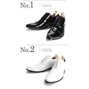 シークレットシューズ 結婚式 新郎 送料無料 エナメル 7cm アップ 披露宴 シークレット レースアップ メンズ 紳士靴 白 ホワイト 黒 ブラック|smartbiz|05