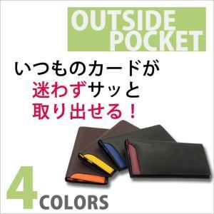 長財布 メンズ ビジネス小物 革小物 財布 ウォレット 山羊革 カードケース 青 ブルー 赤 レッド オレンジ 黄 イエロー メンズ 紳士用 レディース|smartbiz