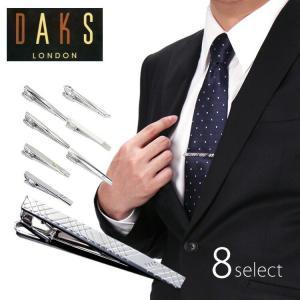 選べる7モデル タイピン DAKS LONDON ネクタイピン メンズ アクセサリー 紳士用 ブランド シルバー smartbiz