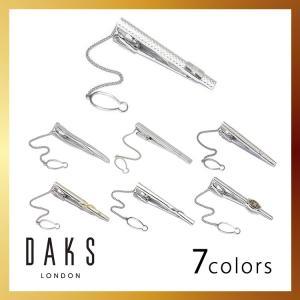 選べる7モデル ダックスタイピン チェーン付き DAKS LONDON ネクタイピン メンズ アクセサリー 紳士用 smartbiz