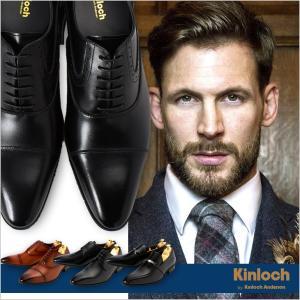 レースアップシューズ ローファー kinloch キンロック 革靴 ビジネスシューズ メンズ 日本製 本革 消臭 バクテシャット 制菌 紳士靴 シューズ 3E EEE|smartbiz