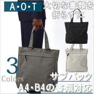 サブバッグ ビジネスバッグ 鞄 メンズ バッグ かばん A4 書類入れ B4 ショルダー ブラック ベージュ カーキ ブラック トートバッグ|smartbiz