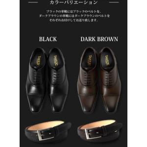 革靴 ベルト 2点セット 日本製 本革 消臭機能 メンズ 紳士用 レザー ビジネスシューズ 牛革ベルト 本革 ブラック 黒 ブラウン|smartbiz|02