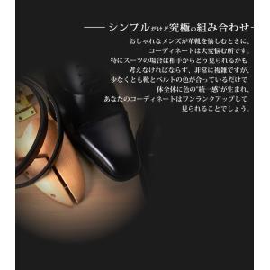 革靴 ベルト 2点セット 日本製 本革 消臭機能 メンズ 紳士用 レザー ビジネスシューズ 牛革ベルト 本革 ブラック 黒 ブラウン|smartbiz|03