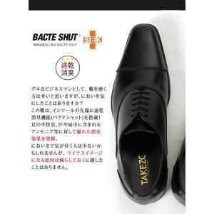 革靴 ベルト 2点セット 日本製 本革 消臭機能 メンズ 紳士用 レザー ビジネスシューズ 牛革ベルト 本革 ブラック 黒 ブラウン|smartbiz|05