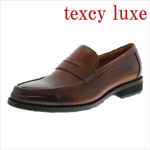 テクシーリュクス靴 texcy luxe 革靴 紳士靴 メンズ TU-807-025 本革 ローファー 本革ビジネスシューズ ドレス 国産 ブラウン 茶 革靴 ビジネスシューズ 革|smartbiz