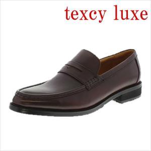 コインローファー テクシーリュクス 靴 texcy luxe 革靴 紳士靴 メンズ TU-807-046 本革 ローファー 本革ビジネスシューズ ドレス 国産 ワイン ビジネスシューズ|smartbiz
