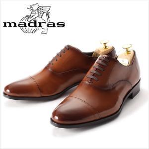 レースアップシューズ madras マドラス 日本製 革靴 ビジネスシューズ 紳士靴 メンズ 本革 ストレートチップ ブラウン 内羽根 3E|smartbiz