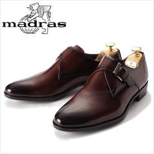 モンクストラップ madras マドラス 革靴 ビジネスシューズ 紳士靴 メンズ 本革 ビジネスシューズ ダークブラウン ブラウン メンズ 紳士 日本製|smartbiz