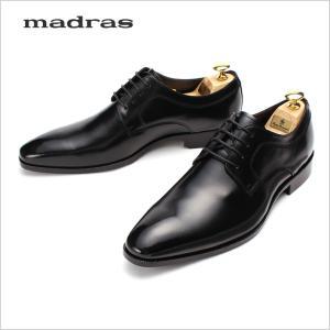 レースアップシューズ madras マドラス 本革 ビジネスシューズ 牛革 ロングノーズ プレーントゥ 外羽根式 ブラック 革靴 ビブラムソール|smartbiz